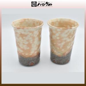 萩焼 カップ 御本手フリーカップ ペア item no.1f168|hamadaya-shokki