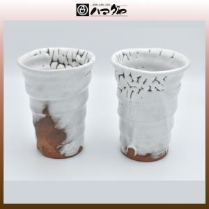 萩焼 フリーカップ ペア item no.1f169|hamadaya-shokki
