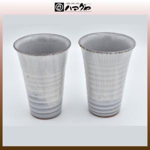 萩焼 カップ 絹雲フリーカップ ペア item no.1f171|hamadaya-shokki