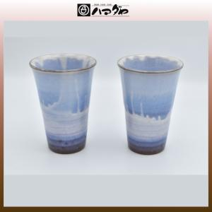 萩焼 カップ さざなみフリーカップ ペア item no.1f173|hamadaya-shokki