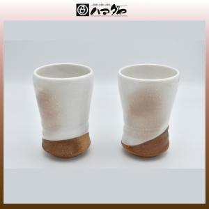 萩焼 進藤豊作 窯変彩 ペアカップ item no.1f175|hamadaya-shokki