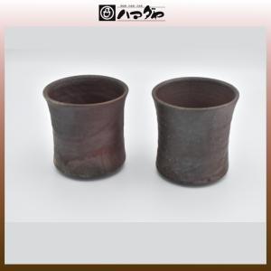 丹波焼 湯呑セット 窯変夫婦湯呑 item no.1f176|hamadaya-shokki