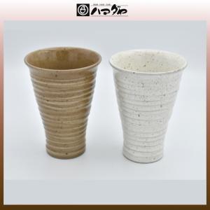 美濃焼 カップ 焼酎フリーカップ ペア 風呂敷付き item no.1f177|hamadaya-shokki