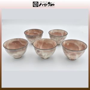 たち吉 湯呑 粉引お呑茶碗 item no.1f188|hamadaya-shokki
