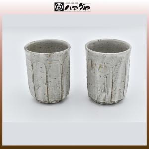 萩焼 湯呑セット しのぎ 組湯呑 item no.1f226|hamadaya-shokki