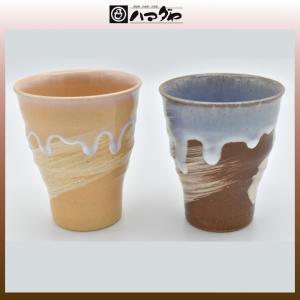 萩焼 カップ 萩の雫しずく そらカップペア item no.1f230|hamadaya-shokki