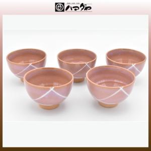 美濃焼 湯呑セット あけぼの煎茶揃 item no.1f251|hamadaya-shokki