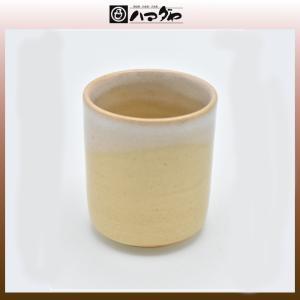 萩焼 湯呑 切立湯呑(大) item no.1f267|hamadaya-shokki