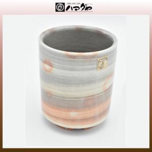 萩焼 湯呑 一立窯湯呑(大) 木箱入り item no.1f268|hamadaya-shokki