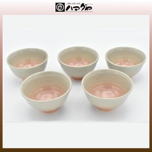 萩焼 湯呑セット 椿秀窯姫土細小汲出揃 item no.1f275|hamadaya-shokki