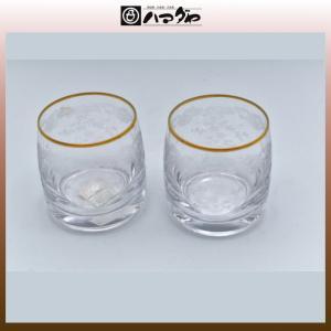 ボヘミア グラス ゴールドレース ロックグラスペア item no.1f407|hamadaya-shokki