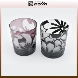 ビギン グラス ペアオールドグラス(L) item no.1f408|hamadaya-shokki