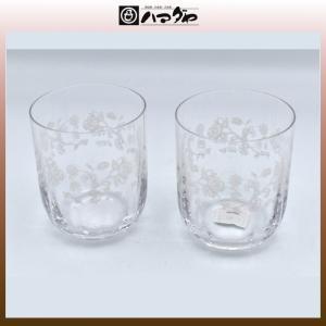 ミントン グラス オールドファッションペア item no.1f409|hamadaya-shokki