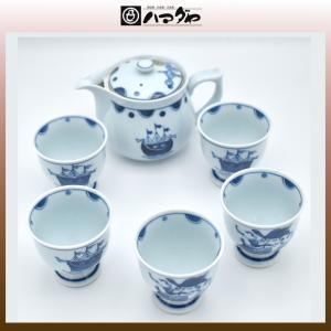 有田焼 茶器セット 南蛮人フリーカップポット茶器5組 item no.1f632|hamadaya-shokki