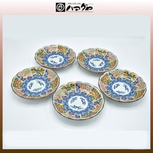 古伊万里焼 皿セット 松竹梅取皿揃え 5枚セット item no.1f671|hamadaya-shokki