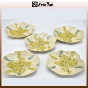 手作り 皿セット 花重ね銘々皿揃え 5枚セット item no.1f677|hamadaya-shokki