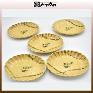 瀬戸焼 皿セット 黄瀬戸菊割取皿揃え 5枚セット item no.1f690|hamadaya-shokki