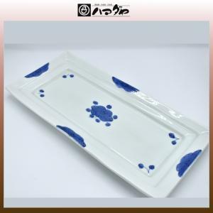 有田焼 皿 見込牡丹二重渕尺3皿 item no.1f702|hamadaya-shokki