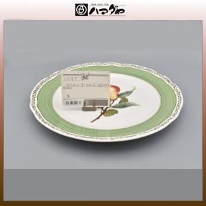 ノリタケ ロイヤルオーチャード プレート 27cm 単品 展示品限り item no.2f539|hamadaya-shokki