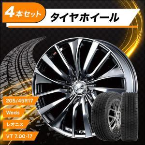 タイヤ ホイール 4本セット 205/40R17 Weds レオニス VT 7.00-17 銘柄お任せ特選輸入タイヤ シエンタ 170系|hamagare-netstore