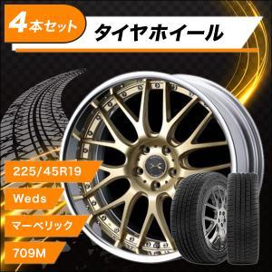 タイヤ ホイール 4本セット 225/45R19 Weds マーベリック 709M 8.00-19 ハンコック オデッセイ ティアナ プリウスα hamagare-netstore