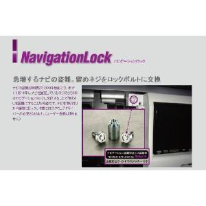McGard MCG-76055 ナビゲーションロック 盗難防止ステッカー付き|hamagare-netstore