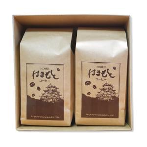 「選べる2パックセット」よりマイルドブレンドセット|hamamoto-coffee