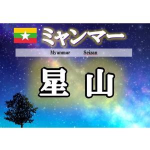 エクアドル/グレートマウンテン|hamamoto-coffee