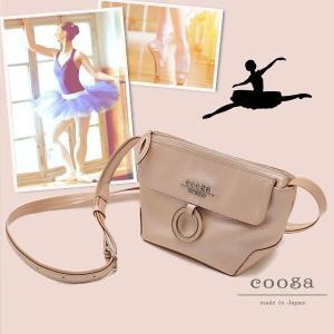 【cooga】レディース バッグ バレエの所作をシルエットにしたミニショルダーバッグplie(プリエ)ミニバッグ、ポシェット、ご近所バッグ、おうち時間 hamano