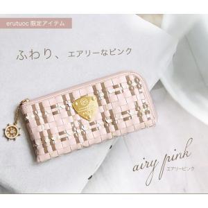 【ATAO】(アタオ)長財布とは思えないほど柔らかいロングウォレットLimo(リモ)パイソン|hamano|02