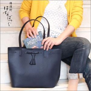 【傳濱野】濱野家の特別なリボンを添えた、軽やかデイリートート monna(モーナ) トートバッグ A4 お仕事|hamano