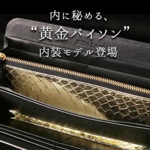 【池田工芸】日本最大のクロコダイル専門店が贈るFirst Croco Longwallet(ファーストクロコ ロングウォレット)[次回出荷日:7月28日頃出荷]|hamano|05
