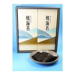 【ご贈答用】特選佐賀産海苔金缶2本入れ 全型35枚分 8つ切れ280枚入れ×2本入れ|hamanori