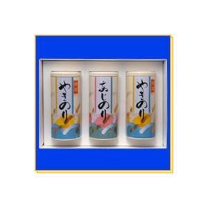 特選海苔3本セット(3号缶)|hamanori