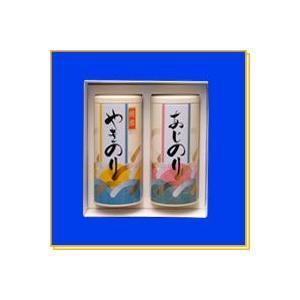 特選海苔2本セット(2号缶)|hamanori