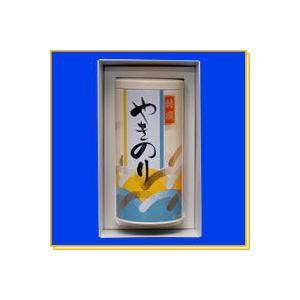 特選海苔1本入れ(2号缶)|hamanori