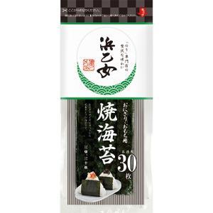 海苔 焼き海苔 国産 焼 おにぎり用 3切30枚(10個セット)