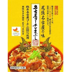 ●純系名古屋コーチンを100%使用したおいしい混ぜご飯の素です。 ●純系名古屋コーチンは、「コク」と...