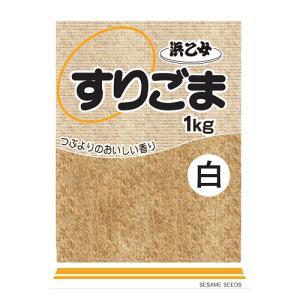 ●大粒の白ごまを使用し、風味よく焙煎してから丹念に擦り上げました。 ●たっぷり1kg入った徳用タイプ...