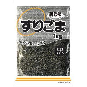 ●大粒の黒ごまを使用し、風味よく焙煎してから丹念に擦り上げました。 ●たっぷり1kg入った徳用タイプ...