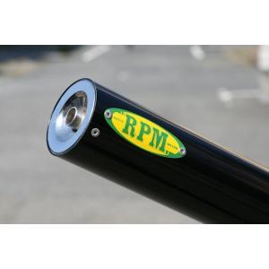 250TR(キャブ車)〜06年 250Singleマフラー アルミサイレンサーブラックアルマイト RPM|hamashoparts