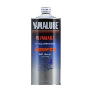 ヤマルーブ スポーツ 10W-40 1リットル(1L)(MA2)4サイクルエンジンオイル YAMAH...