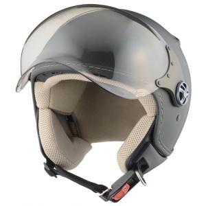SOREL レディース用ジェットヘルメット マッドシャインブラック 57〜58cm Silex(シレックス)|hamashoparts