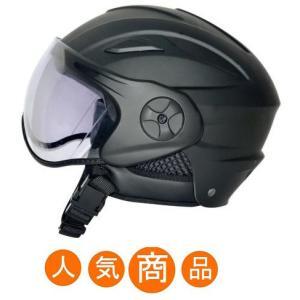 CZ-SEROESセミジェットヘルメット マットブラック CEPTOO(セプトゥー)フリーサイズ(57-60cm)