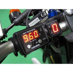 セロー250(08年〜) DG-Y06 デジタルフューエルメーター車種専用キット PROTEC(プロテック)|hamashoparts