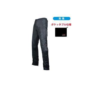 RR7712 ポケッタブルオーバーパンツ ブラック Lサイズ ラフアンドロード(Rough&Road)|hamashoparts