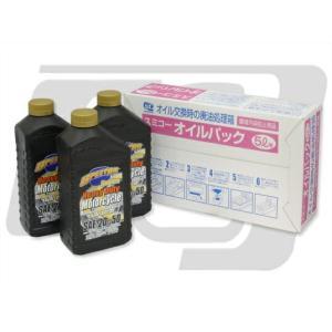 ゴールデン半化学合成20W50エンジンオイル交換セット SPECTRO(スペクトロ)|hamashoparts
