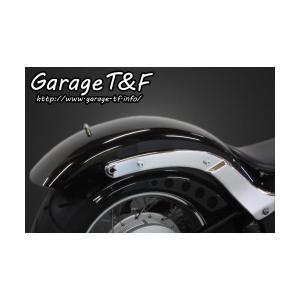 ドラッグスター400(DRAGSTAR) ショートコンバットリアフェンダー(スタンダードモデル専用) ガレージT&F|hamashoparts