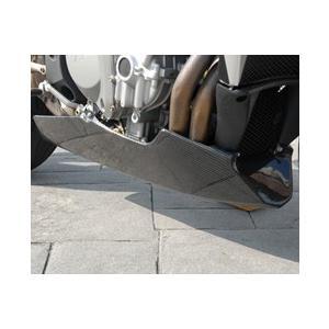 Mv Agusta BrutaleブルターレS(03年) アンダーカウル/FRP製・黒 MAGICAL RACING(マジカルレーシング)|hamashoparts