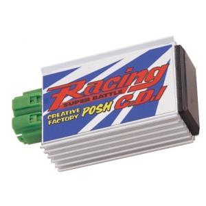 Racing C.D.I. スーパーバトル POSH(ポッシュ) KSR-1|hamashoparts